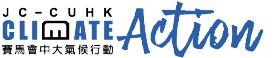 JC-CUHK Climate Action
