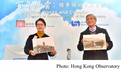 """Tracking Winds and Clouds: A Century of Archived Stories of the Observatory"" exhibition to open to the public tomorrow"
