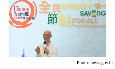 Energy saving campaign launched (news.gov.hk - 20190705)