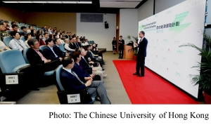 CUHK Holds the 'Energy Conservation Incentive Scheme' Recognition Ceremony and Launches the Sustainable Development Goals Action Fund (CUHK - 20181203)