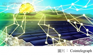 Japan to Solarize Its Burgeoning Digital Economy, Expert Take (Cointelegraph - 20190818)