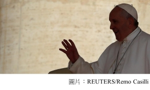 Pope urges politicians to take 'drastic measures' on climate change (Reuters - 20190901)