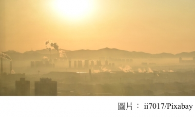 Is China's Tax Policy Hindering the Solarization of its Digital Economy? (PV Magazine - 20191219)