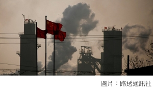 China aims to make first trade in nation's emissions scheme in 2020 (南華早報 - 20190330)