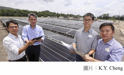 Hong Kong's Disneyland Resort aims to become city's biggest producer of solar power by 2019 in bid to tackle climate change and reduce carbon emissions (南華早報 - 20190709)