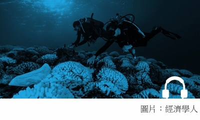 It ain't easy being blue—mitigating the effects of climate change and pollution on the ocean (經濟學人 - 20200304)