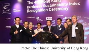 CUHK Business School Announces the 4th Hong Kong Business Sustainability Index The top 10 company ranking announced for the first time; compilation of a business sustainability index for the Greater Bay Area is in progress (CUHK - 20190107)