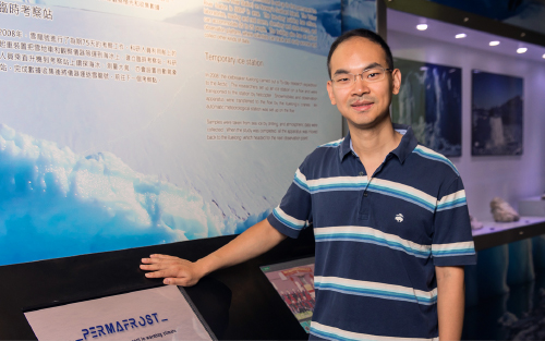 Professor Liu Lin is an Assistant Professor of the Earth System Science Programme at CUHK.