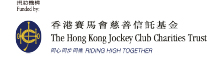 The Hong Kong Jockey Club logo