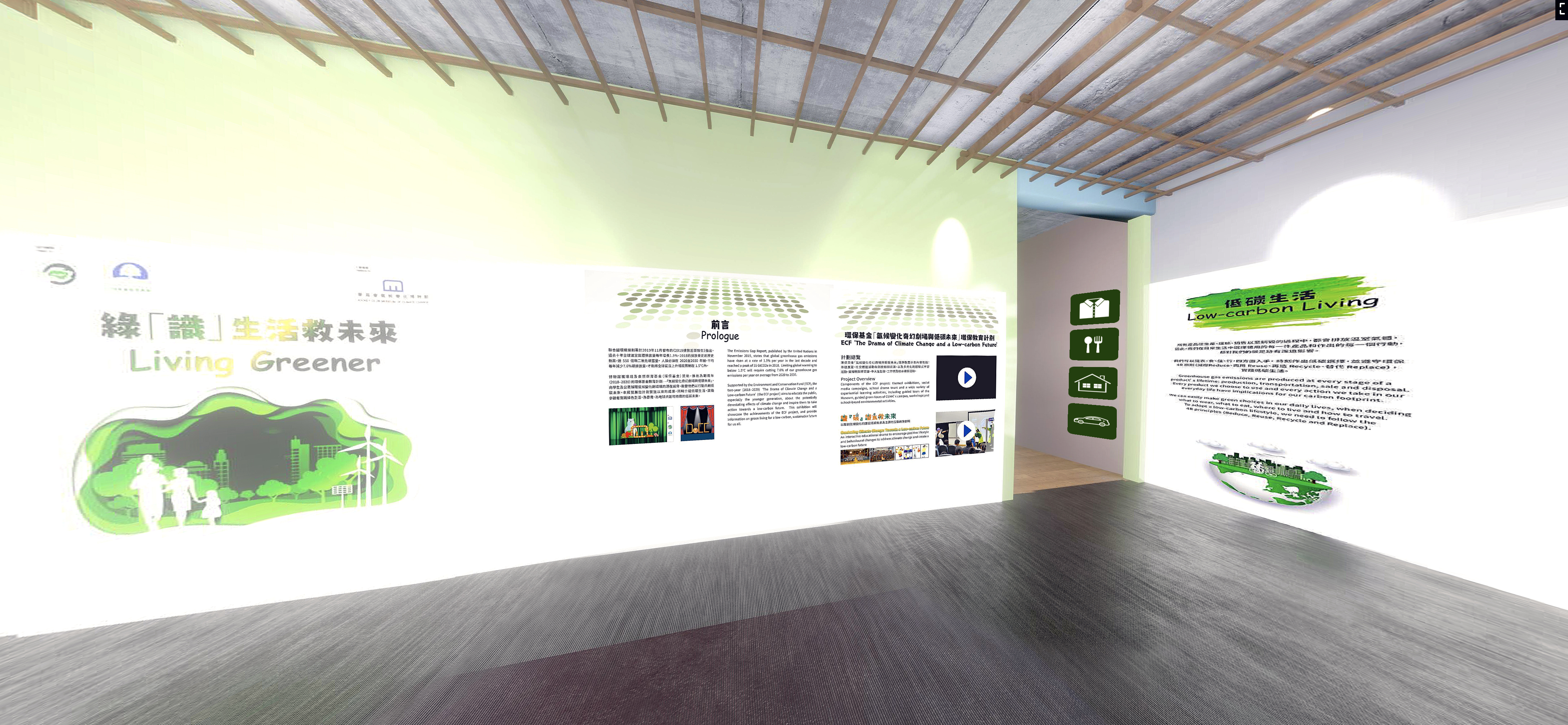 DoCC Living Greener Exhibition Preview image High Resolution