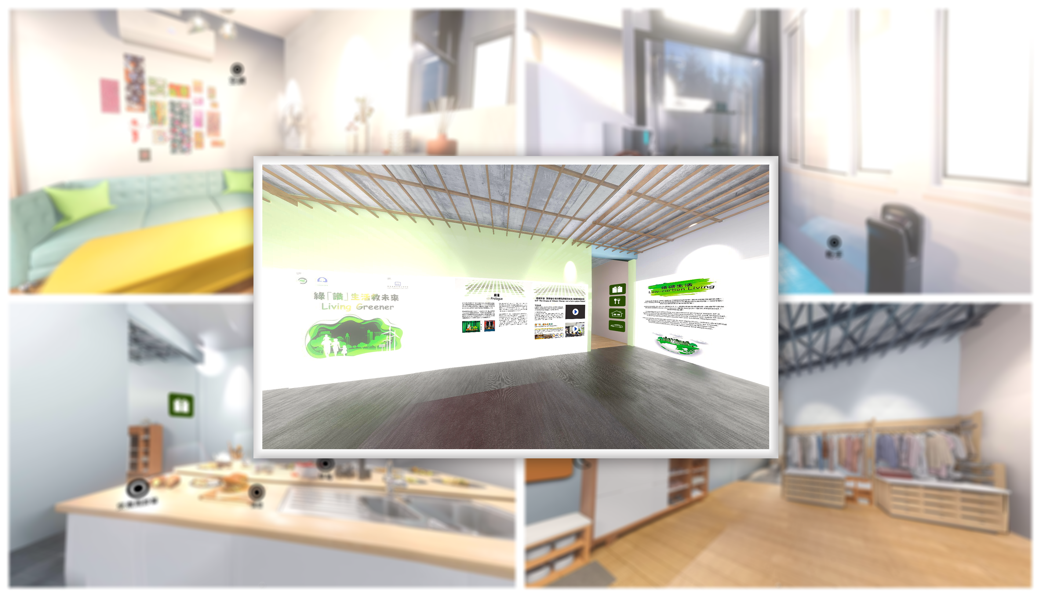 DoCC Living Greener Exhibition Promotion Image v0 HN2