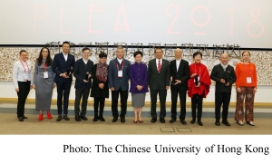 Hong Kong Architects Honoured with International Architectural Award - CUHK Hosts International Conference on Low-Energy Architecture and Urban Design  (CUHK - 20181210)