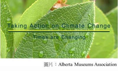 """Taking Action Against Climate Change"" 影片系列"