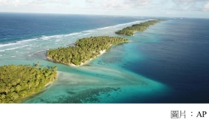 The Marshall Islands Plans to Raise Its Land to Survive Rising Sea Levels (Earther - 20190225)