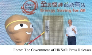 Energy Saving for All 2018 Campaign launched (The Government of HKSAR Press Releases - 20180621)