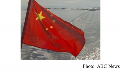 China's interest in mining Antarctica revealed as evidence points to country's desire to become 'Polar Great Power' (ABC News - 20150120)