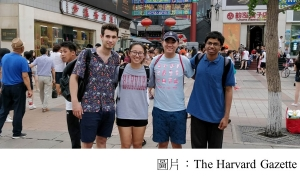 Studying environmental issues in China (The Harvard Gazette - 20180926)