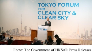SEN speaks at Tokyo Forum for Clean City & Clear Sky (The Government of HKSAR Press Releases - 20180522)