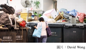 Why Hong Kong must act on better waste management: for starters, it can ease the housing crisis (南華早報 - 20181116)