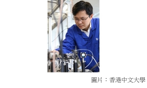 Revealing the Role of Water Vapour in Methanol Atmospheric Reaction for More Accurate Methods for Predicting Atmospheric Reactions (香港中文大學 - 20200612)