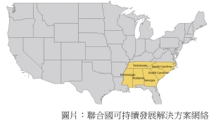 Low-Carbon Transition for the Southeast United States (聯合國可持續發展解決方案網絡 - 20200312)