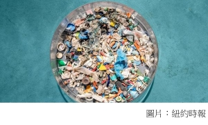 The 'Great Pacific Garbage Patch' Is Ballooning, 87,000 Tons of Plastic and Counting (紐約時報 - 20180322)