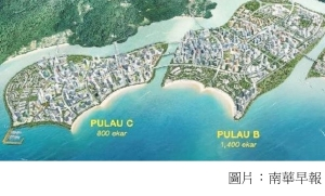 Penang wants to be like Hong Kong and Singapore. Problem: its fishermen don't (南華早報 - 20190331)