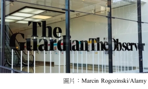 Guardian to ban advertising from fossil fuel firms (衛報 - 20200129)