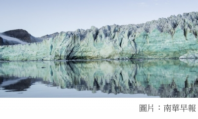 'Vanishing Glaciers' exhibition traces a century of retreating ice (南華早報 - 20180404)