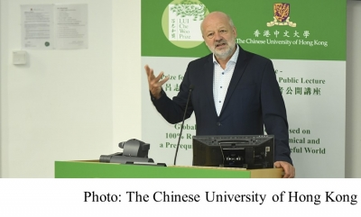 LUI Che Woo Prize 2018 Sustainability Prize Laureate Public Lecture