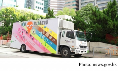 Smart recycling pilot scheme starts (news.gov.hk - 20200919)