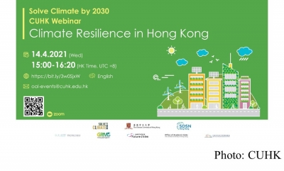 Solve Climate by 2030 – CUHK Webinar: Climate Resilience in Hong Kong
