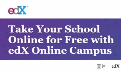 Free edX Online Campus Programme