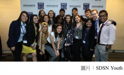 #LOCALPATHWAYS FELLOWSHIP: EMPOWERING YOUTH TO IMPLEMENT THE SDGS IN THEIR CITIES (SDSN Youth - 20180406)