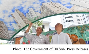 SEN visits Sham Shui Po District (The Government of HKSAR Press Releases - 20180716)