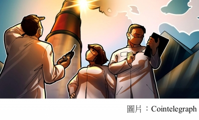 The pandemic year ends with a tokenized carbon cap-and-trade solution (Cointelegraph - 20201227)
