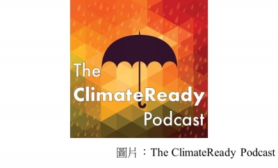 Go with the Flow: Managed Rivers, Unmanaged Climate (The ClimateReady Podcast - 20180826)