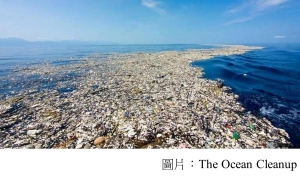 300-Mile Swim Through The Great Pacific Garbage Patch Will Collect Data On Plastic Pollution (福布斯 - 20190530)